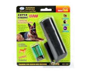 Ультразвуковий сигналізатор для собак Super Ultrasonic 150dB